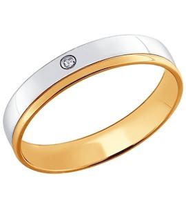 Обручальное кольцо из комбинированного золота с бриллиантом 1110152