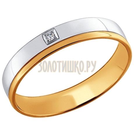 Обручальное кольцо из комбинированного золота с бриллиантом 1110153