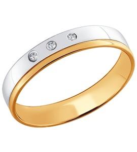 Обручальное кольцо из комбинированного золота с бриллиантами 1110154