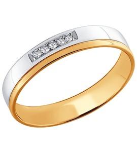 Обручальное кольцо из комбинированного золота с бриллиантами 1110155