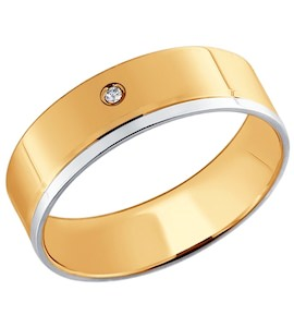 Обручальное кольцо из комбинированного золота с алмазной гранью с бриллиантом 1110156