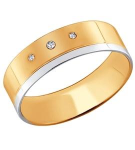 Обручальное кольцо из комбинированного золота с алмазной гранью с бриллиантами 1110157