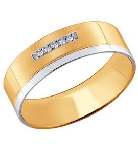 Обручальное кольцо из комбинированного золота с алмазной гранью с бриллиантами 1110158