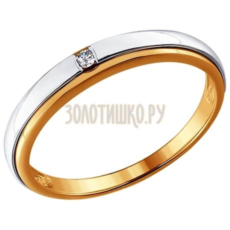 Обручальное кольцо из комбинированного золота с бриллиантом 1110165