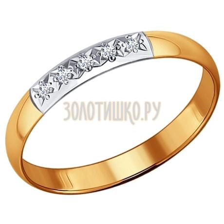 Обручальное кольцо из золота с бриллиантами 1110168