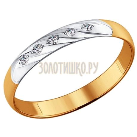 Обручальное кольцо из золота с бриллиантами 1110169