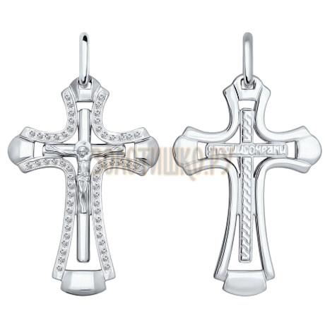 Крест из белого золота с бриллиантами 1120033