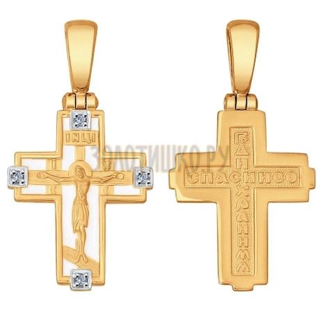 Крест из золота с эмалью с бриллиантами 1120071