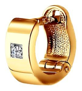Серьги одиночные из золота с бриллиантом 1170001