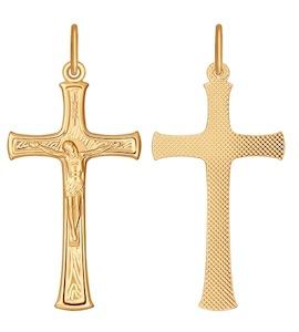 Крест из золота 121293
