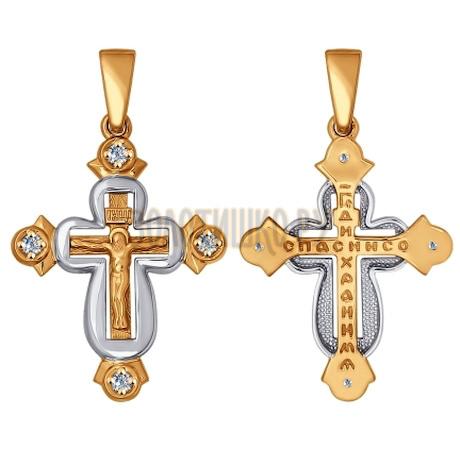 Крест из комбинированного золота с фианитами 121334
