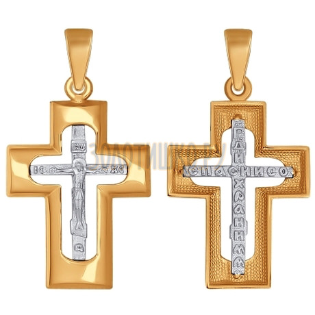 Крест из комбинированного золота 121338
