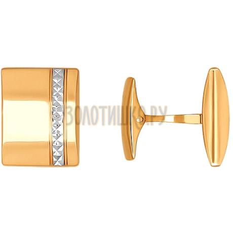 Мужские запонки с алмазной гранью 160003