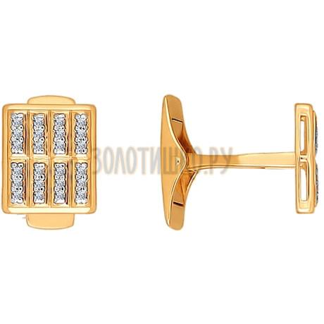 Запонки золотые для рубашки 160027