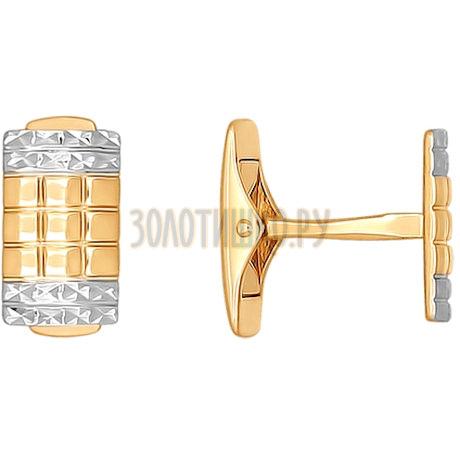 Запонки золотые с алмазной гранью 160029