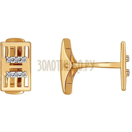 Запонки из золота мужские 160031