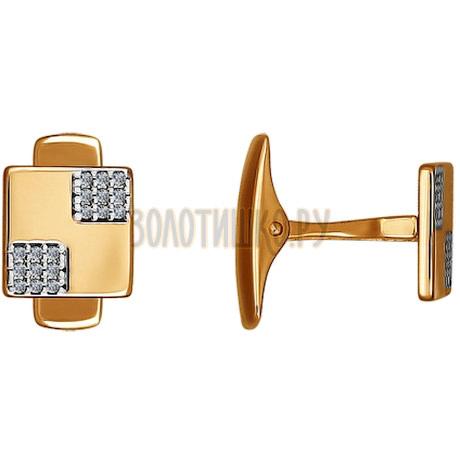 Запонки из красного золота c фианитами 160037