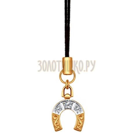 Брелок из золота с фианитами 180031