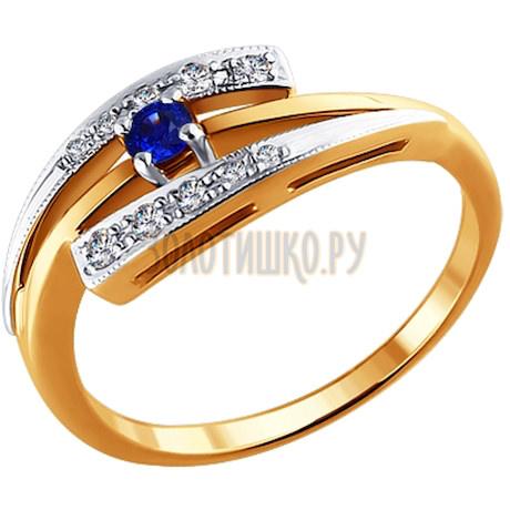Кольцо из комбинированного золота с бриллиантами и сапфиром 2010137