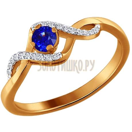 Кольцо из золота с бриллиантами и сапфиром 2010326