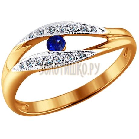 Кольцо из золота с бриллиантами и сапфиром 2010468
