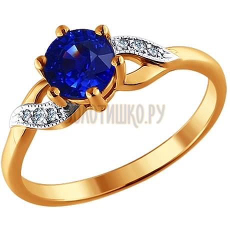 Кольцо из золота с бриллиантами и сапфиром 2010494