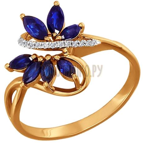 Кольцо из золота с бриллиантами и сапфирами 2010824