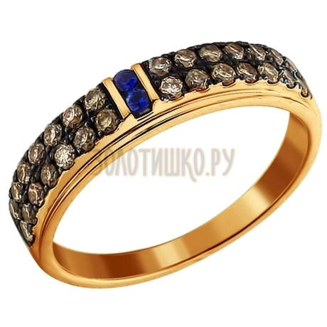 Золотое кольцо с индийскими бриллиантами и сапфирами 2010909