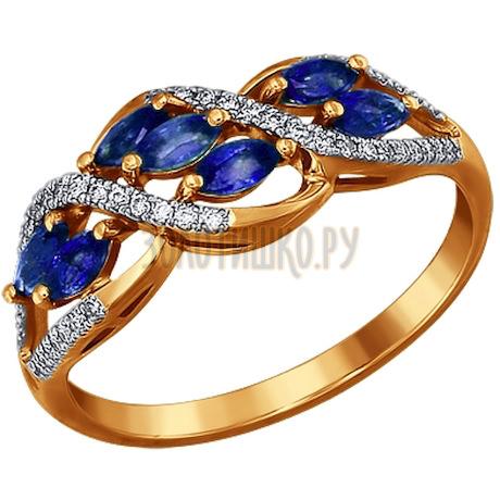 Кольцо из золота с бриллиантами и сапфирами 2010925
