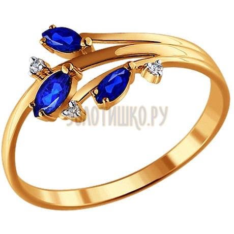 Кольцо из золота с бриллиантами и сапфирами 2010954