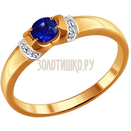 Кольцо из золота с бриллиантами и сапфиром 2010956