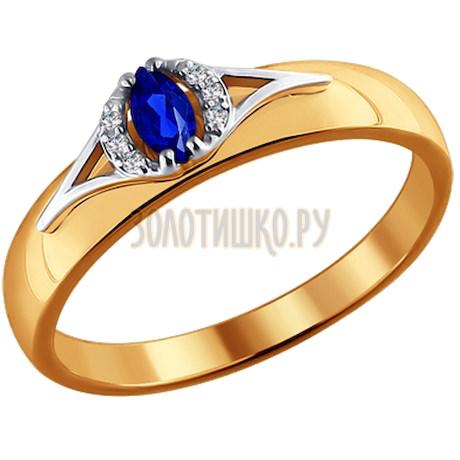 Кольцо из комбинированного золота с бриллиантами и сапфиром 2010982