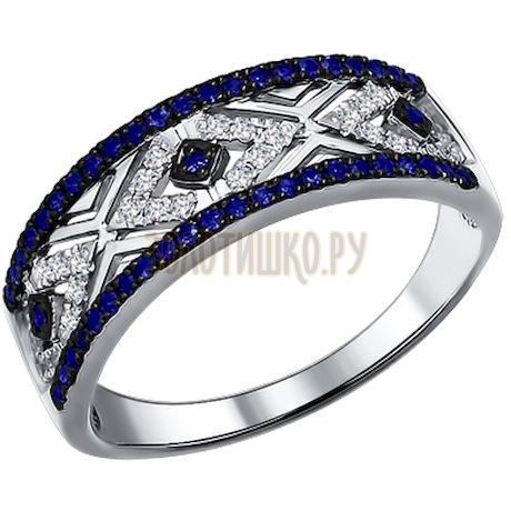 Кольцо из белого золота с бриллиантами и сапфирами 2010995