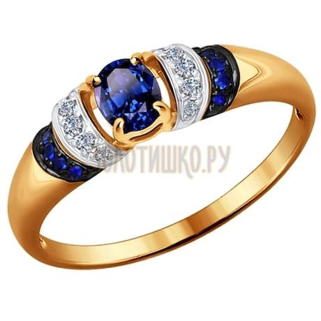 Кольцо из золота с бриллиантами и сапфирами 2011049
