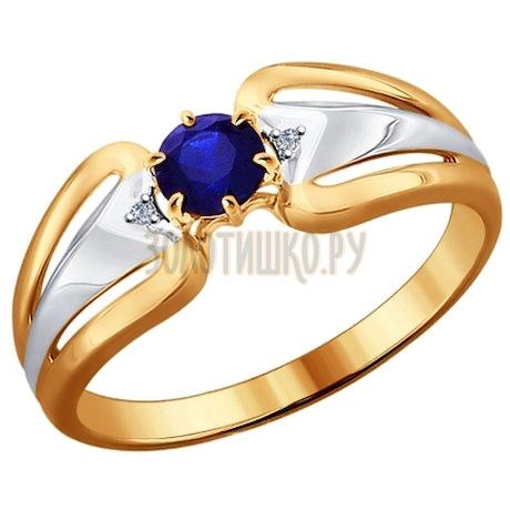 Кольцо из золота с бриллиантами и сапфиром 2011050