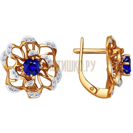 Серьги из золота с бриллиантами и сапфирами 2020612