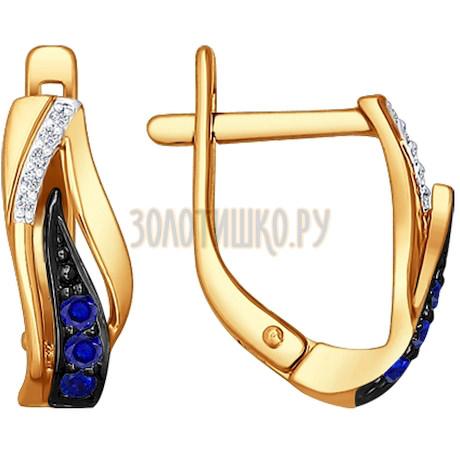 Серьги из золота с бриллиантами и сапфирами 2020773
