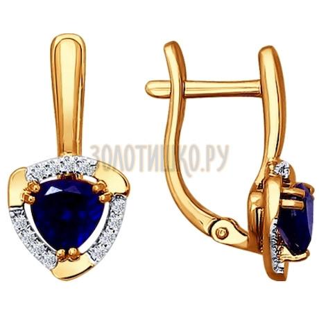 Серьги из золота с бриллиантами и корундами сапфировыми (синт.) 2020809