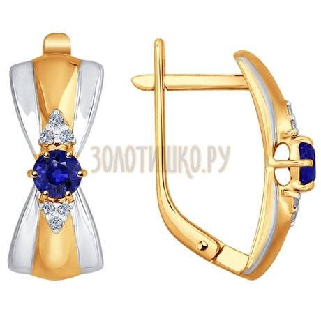 Серьги из золота с бриллиантами и сапфирами 2020849