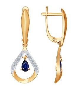 Серьги длинные из золота с бриллиантами и сапфирами 2020854