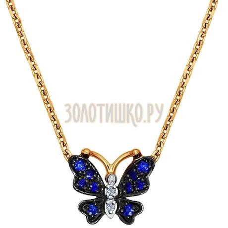 Колье из золота с бриллиантами и сапфирами 2070005