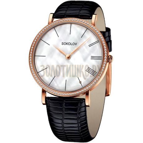 Женские золотые часы 210.01.00.001.02.01.2