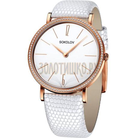 Женские золотые часы 210.01.00.001.05.02.2