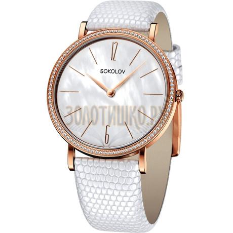 Женские золотые часы 210.01.00.001.06.02.2
