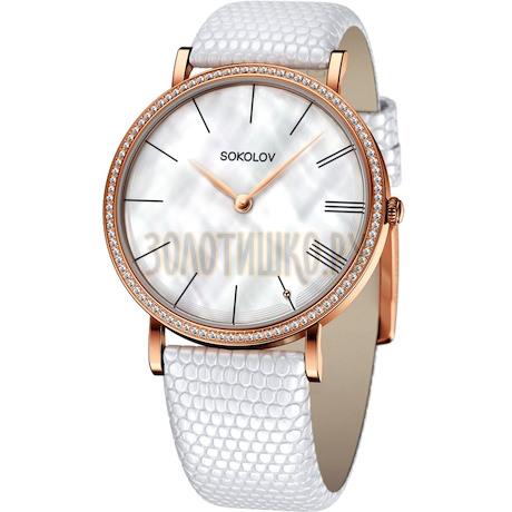 Женские золотые часы 210.01.00.100.02.02.2