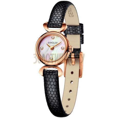 Женские золотые часы 212.01.00.000.01.01.3