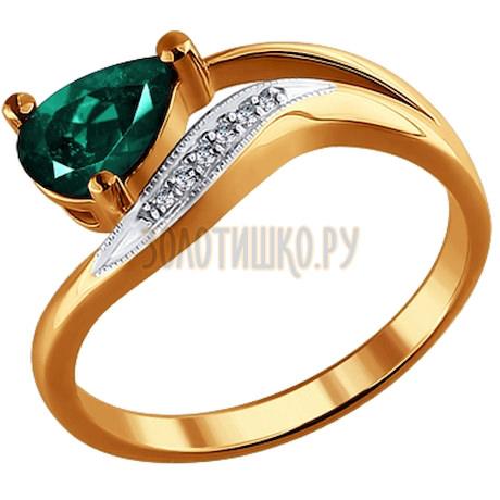 Кольцо из золота с бриллиантами и изумрудом 3010292