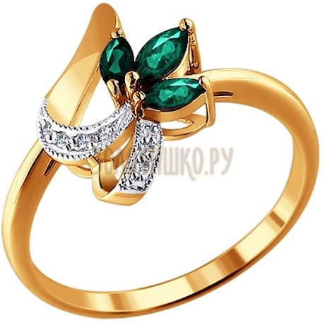 Кольцо из золота с бриллиантами и изумрудами 3010369