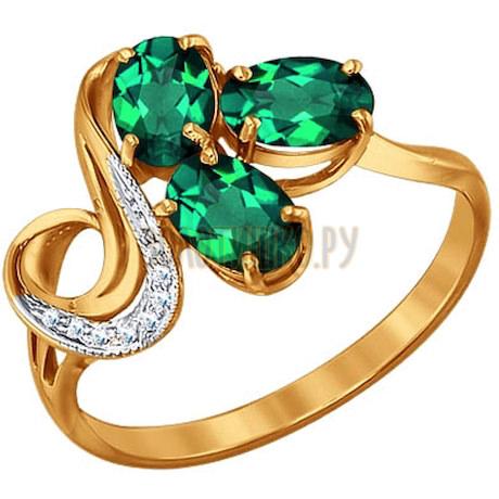 Кольцо с изумрудами и бриллиантами 3010412