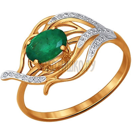 Кольцо из золота с бриллиантами и изумрудом 3010422